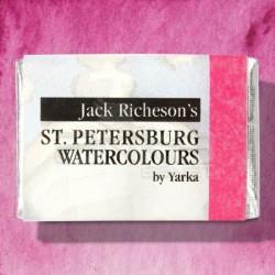 St.Petersburg - St Petersburg White Nights Tam Tablet Sulu Boya 1/1 Rose 322