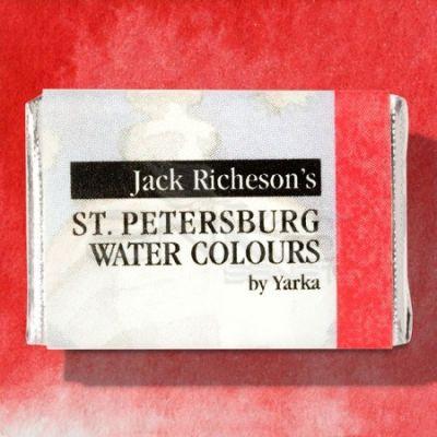 St Petersburg White Nights Tam Tablet Sulu Boya 1/1 Ruby 323