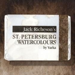 St.Petersburg - St Petersburg White Nights Tam Tablet Sulu Boya 1/1 Sepia 413