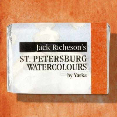 St Petersburg White Nights Tam Tablet Sulu Boya 1/1 Shaknazaskaya Red 311