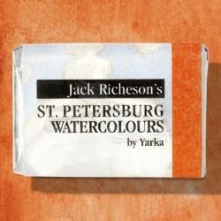 St.Petersburg - St Petersburg White Nights Tam Tablet Sulu Boya 1/1 Shaknazaskaya Red 311