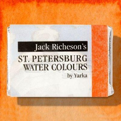 St Petersburg White Nights Tam Tablet Sulu Boya 1/1 Titian Red 226