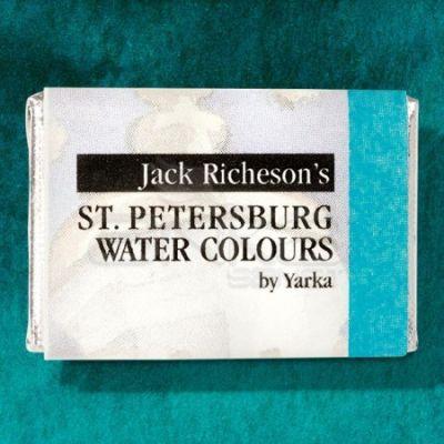 St Petersburg White Nights Tam Tablet Sulu Boya 1/1 Turquoise Blue 507