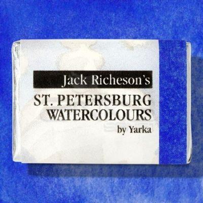 St Petersburg White Nights Tam Tablet Sulu Boya 1/1 Ultramarine 511 - 511 Ultramarine