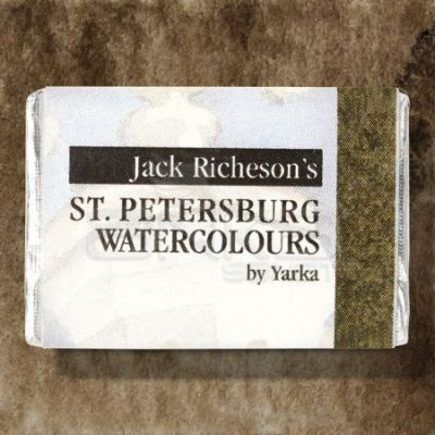 St Petersburg White Nights Tam Tablet Sulu Boya 1/1 Umber 418 - 418 Umber