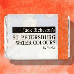 St.Petersburg - St Petersburg White Nights Tam Tablet Sulu Boya 1/1 Vermillion 312