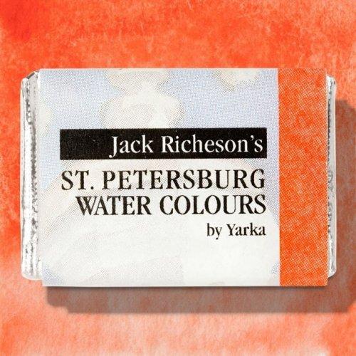 St Petersburg White Nights Tam Tablet Sulu Boya 1/1 Vermillion 312 - 312 Vermillion