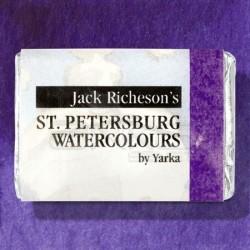 St.Petersburg - St Petersburg White Nights Tam Tablet Sulu Boya 1/1 Violet 607