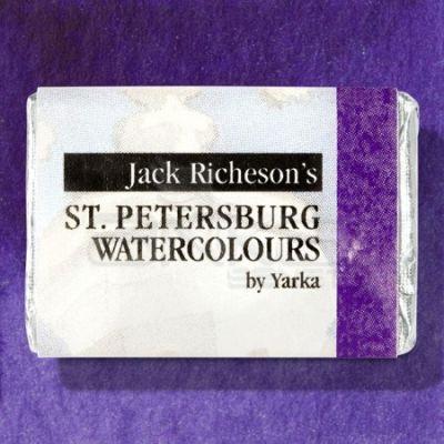 St Petersburg White Nights Tam Tablet Sulu Boya 1/1 Violet 607
