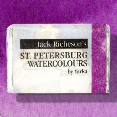 St Petersburg White Nights Tam Tablet Sulu Boya 1/1 Violet Rose 608 - 608 Violet Rose