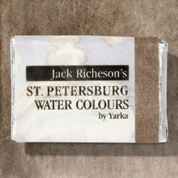 St.Petersburg - St Petersburg White Nights Tam Tablet Sulu Boya 1/1 Voronezskaya Black 806