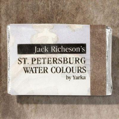 St Petersburg White Nights Tam Tablet Sulu Boya 1/1 Voronezskaya Black 806 - 806 Voronezskaya Black