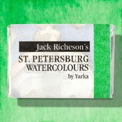 St Petersburg White Nights Tam Tablet Sulu Boya 1/1 Yellow Green 718