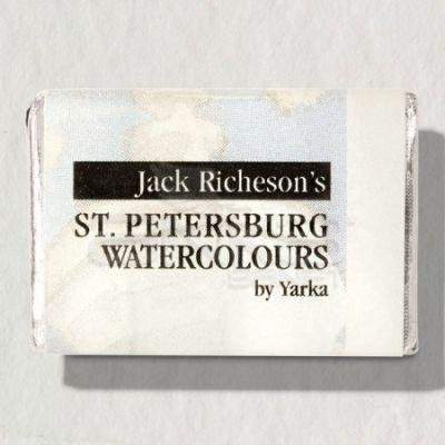St Petersburg White Nights Tam Tablet Sulu Boya 1/1 Zinc White 100 - 100 Zinc White