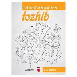 Anka Art - Türk Sanatları Boyama Serisi Tezhib (1)