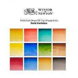 Winsor&Newton - Winsor&Newton Artist Sulu Boya 12li Tüp Ahşap Kutu (1)