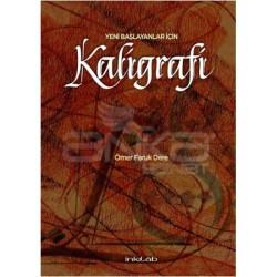 Anka Art - Yeni Başlayanlar İçin Kaligrafi Ömer Faruk Dere (1)