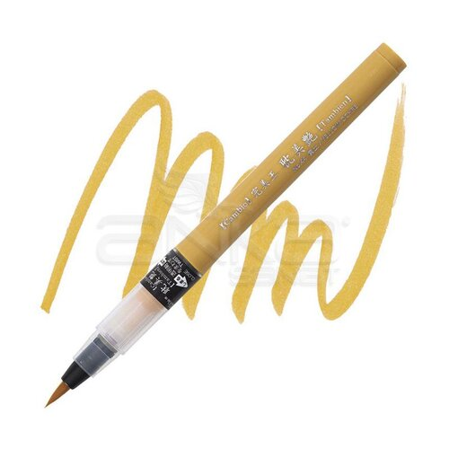 Zig Cambio Tambien Medium Brush Tip Fırça Uçlu Kalem 44 Yellow Ochre